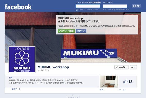 mukimu_Facebook