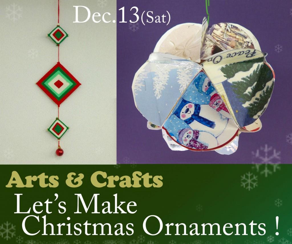 ArtsCrafts_Cover_