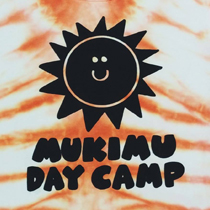 Day-Camp-2017