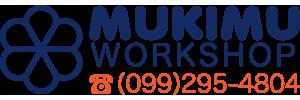 MUKIMU workshop